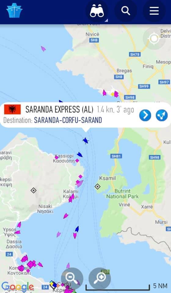 Saranda Express
